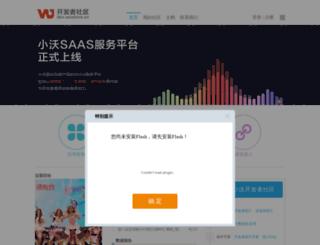 dev.wo.com.cn screenshot