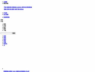 dev.yesky.com screenshot