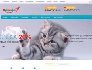 dev.zoomagazin.msk.ru screenshot