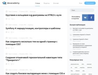 devacademy.ru screenshot