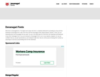 devanagarifonts.net screenshot