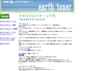 devanil.com screenshot