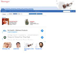 devaragam.com screenshot