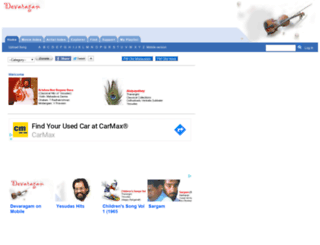 devaragam.net screenshot