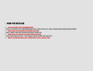 devbj.com screenshot