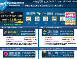 devcaststv.com screenshot