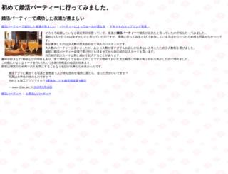 devcom-nord.com screenshot