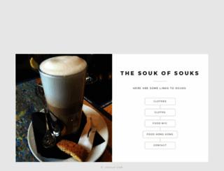 devduff.com screenshot