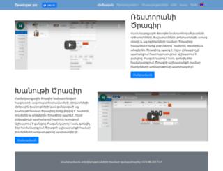 developer.am screenshot