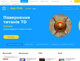 developer.appclub.com.ua screenshot