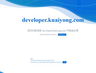 developer.kuaiyong.com screenshot