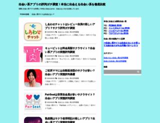 developersmind.com screenshot