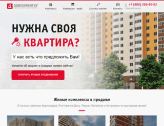 development-ug.ru screenshot