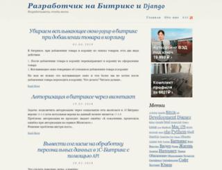 developtolive.com screenshot