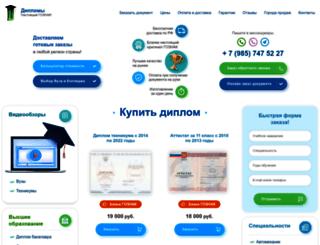 develstudio.ru screenshot