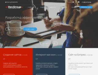 devgroup.ru screenshot