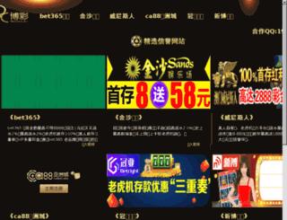devilalbum.com screenshot