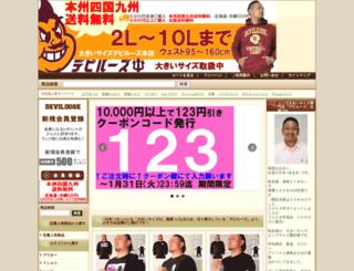 deviloose.com screenshot