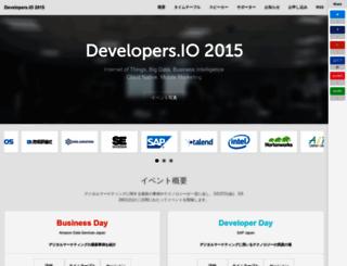 devio2015.classmethod.jp screenshot