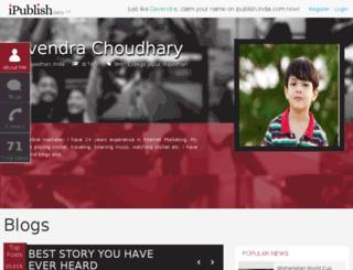 devndra0109.india.com screenshot