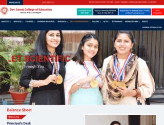 devsamaj.org screenshot