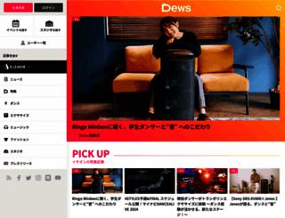 dews365.com screenshot