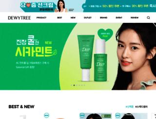 dewytree.com screenshot