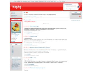 dexter.blog.bg screenshot