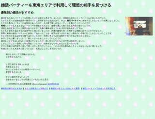 dez-myonlineworld.com screenshot
