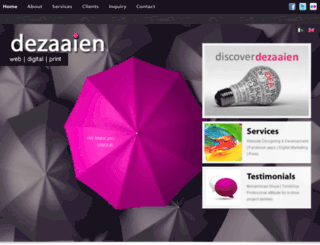 dezaaien.com screenshot