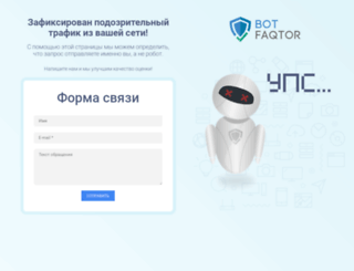 dezecoclean.ru screenshot