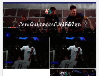 dezinehub.com screenshot