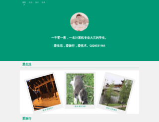 df0.cn screenshot