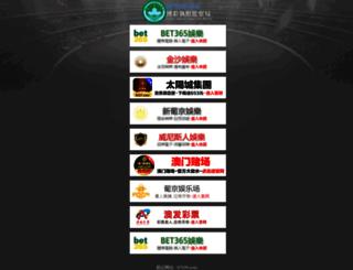 df863.com screenshot