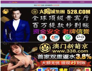 dffaaa.com screenshot