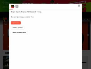 dfm.ru screenshot