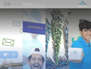 dfp.edu.sa screenshot