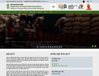 dfpd.gov.in screenshot