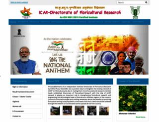 dfr.icar.gov.in screenshot