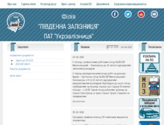 dfsk.pz.gov.ua screenshot