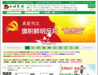 dg.ln.cn screenshot