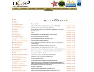 dg3.dgevent.in screenshot