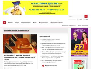 dgazeta.ru screenshot