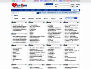 dgbrg.com screenshot