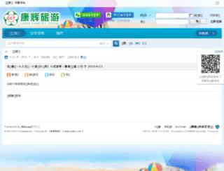 dgcct.net screenshot