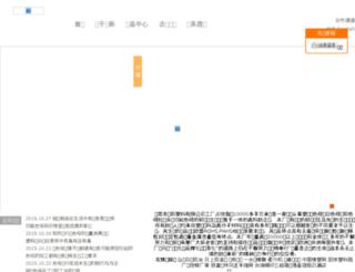 dgcolourplastic.com screenshot