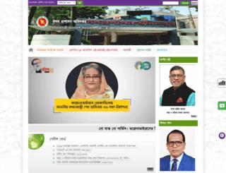 dgda.gov.bd screenshot