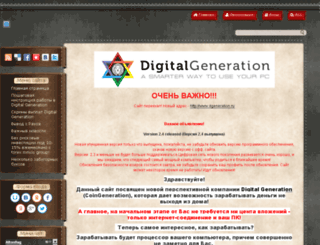 dgeneration.ucoz.ru screenshot