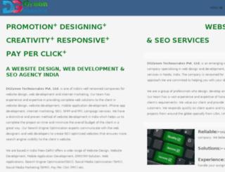 dggreentechnocrates.com screenshot