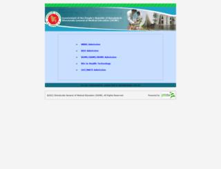 dghs.teletalk.com.bd screenshot